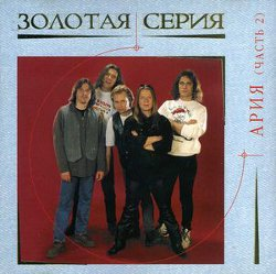 images/slider_bh_credits/2004_cd_goldseries_rus_1.jpg