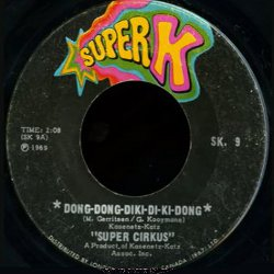 images/slider_gk_credits/1969_dong_supercircus_can_1.jpg