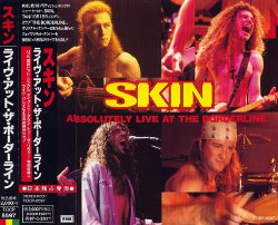 images/sing_my_song/1995_cd_skin_jap_1.jpg