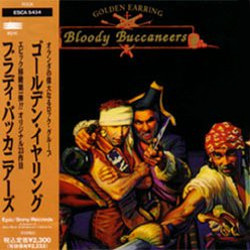 images/slider_album/1991_cd_bloody_front_jap_1.jpg