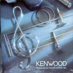 images/slider_compi_va/1991_cd_kenwood_1.jpg