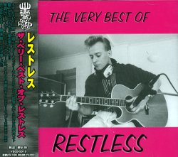 images/slider_gk_credits/2005_04_06_cd_restless_jap_1.jpg