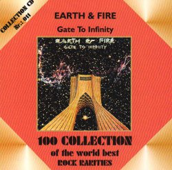 images/slider_jaap_credits/2004_cd_earth_gateto_jap_1.jpg